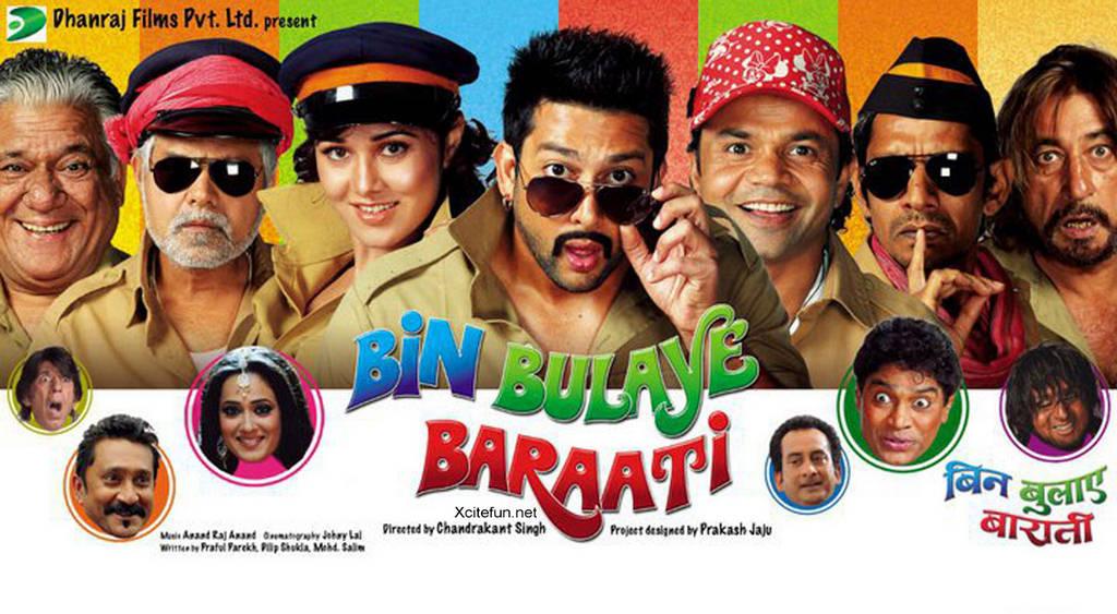 Bin Bulaye Baraati Movie Poster Stills  First Look