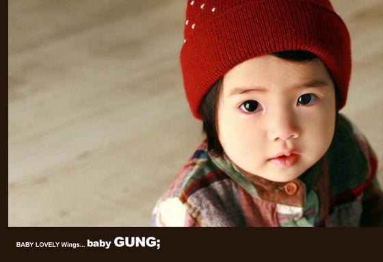 Cute Korean Baby