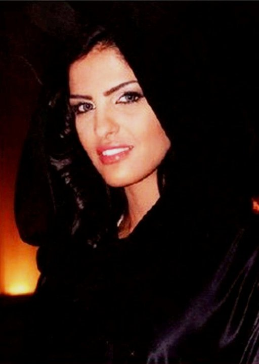 Princess Amira Altaweel of Saudi Arabia - XciteFun.net Prince Alwaleed Bin Talal Wife Amira