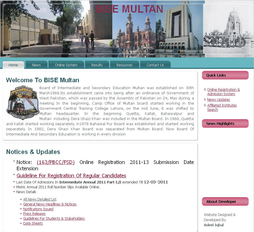 10th Class Multan Board Result 2011  BISE Multan