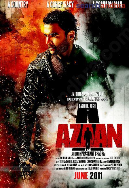 Action Filme 2011