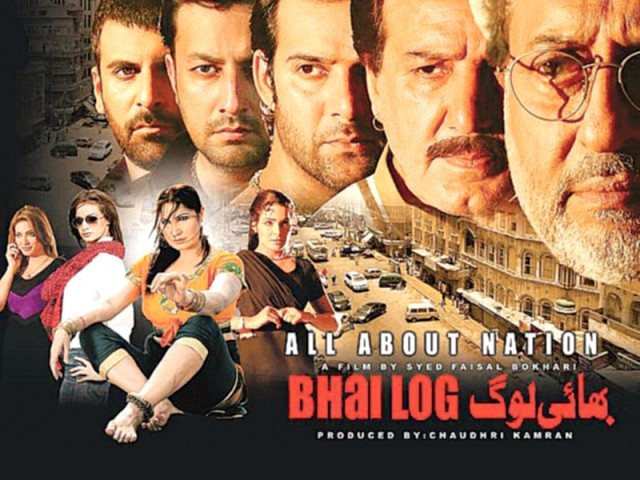 Bhai Log Movie Poster amp Trailer