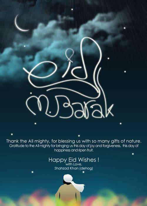 Cool Innovative Eid Al-Fitr Greeting - 260935,xcitefun-eid-sms-1  Pic_155139 .jpg