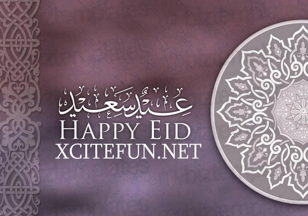 261799xcitefun eid cards 8 - Dilliiii EiDD MUbaRAK..!!!!!!!!!!