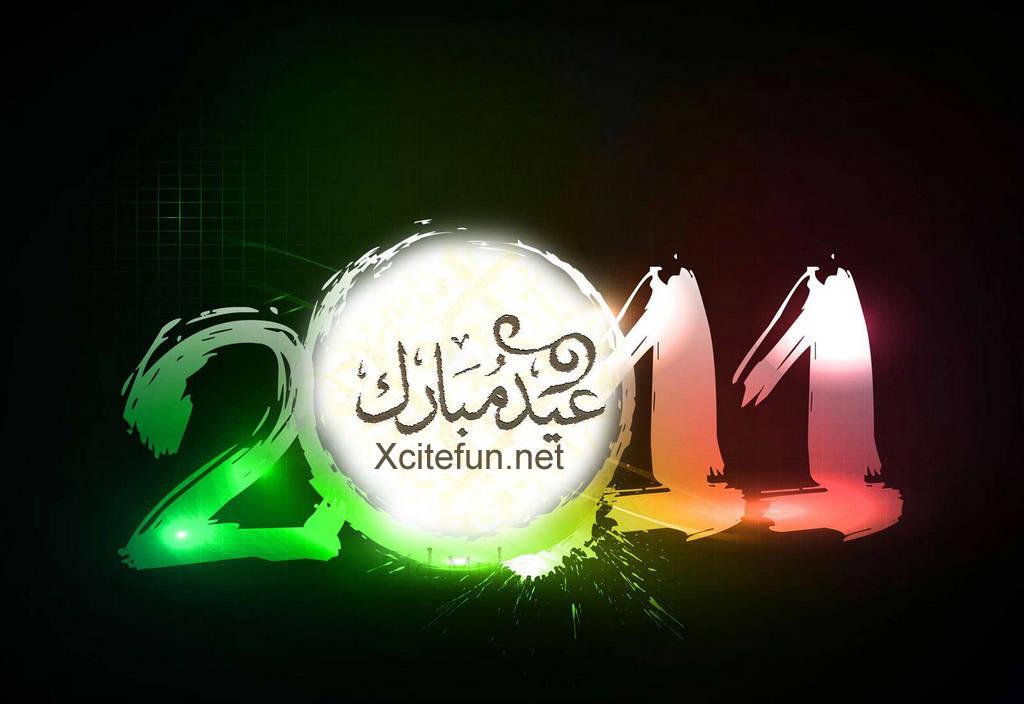 261800xcitefun eid cards 7 - Dilliiii EiDD MUbaRAK..!!!!!!!!!!