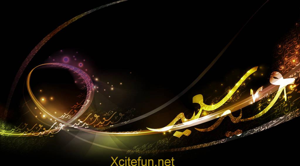 261806xcitefun eid cards 1 - Dilliiii EiDD MUbaRAK..!!!!!!!!!!