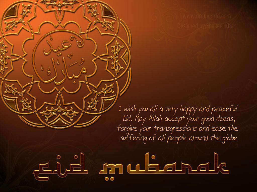261814xcitefun eid cards 11 - Dilliiii EiDD MUbaRAK..!!!!!!!!!!