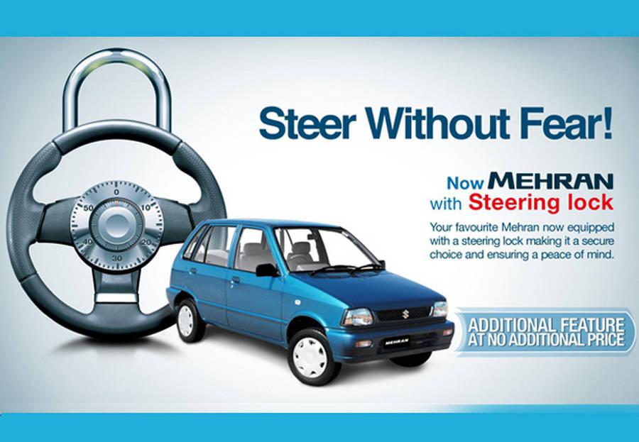 Suzuki Mehran Pakistan - Car Wallpapers & Images - XciteFun net