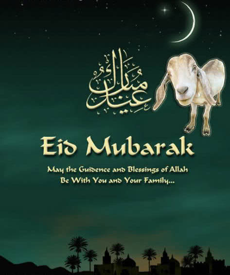 eid mubarak sms greetings advance bakra eid mubarak sms greetings