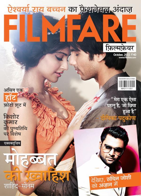 http://img.xcitefun.net/users/2011/10/266145,xcitefun-shahid-sonam-filmfare-hindi.jpg