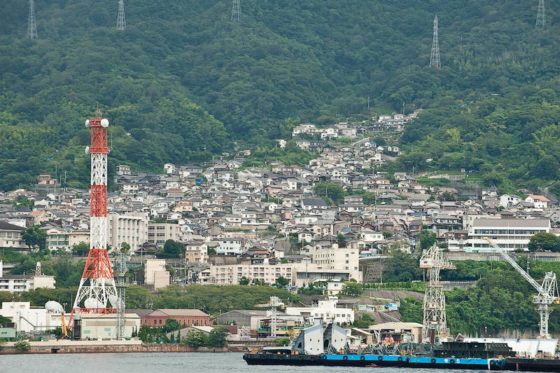 Kure Japan  city photos : Kure Japan City of Shipbuilders And Submariners MeraForum ...