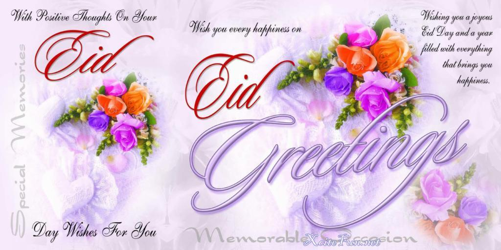 Eid Mubarak Cards  New Eid Ul Adha Greeting 2011