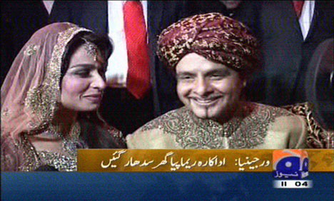 271880xcitefun reema khan wedding pic - Reema Khan Wedding Pictures and Videos