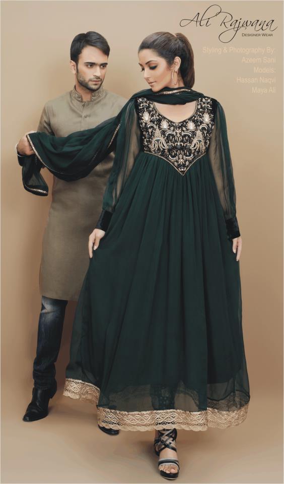 271964xcitefun ali rajwana designer wear collection 201 - Ali Rajwana Designer Wear Collection 2011-2012