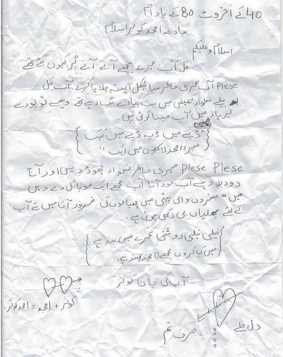 True Love Letter