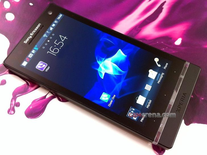 sony xperia t mobile specification