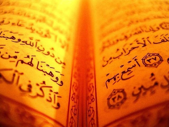 Pakistan tops Google search for 'Muhammad (pbuh)', 'Quran
