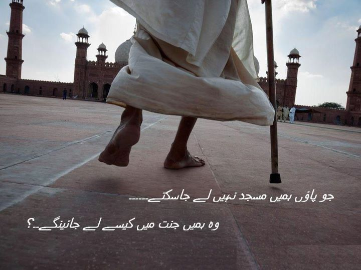 ... kootation.com/wallpaper-2012-latest-juma-mubarak-funny-wallpapers.html