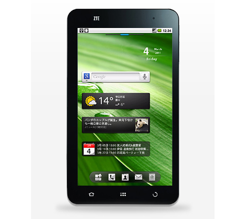 zte tablet review whole idea