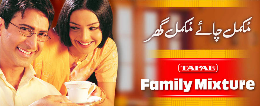 Qabool Hai  Tapal Family Mixture Video Ad