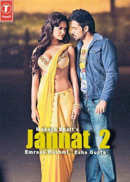Jannat 2 Movie First Look Xcitefun Net