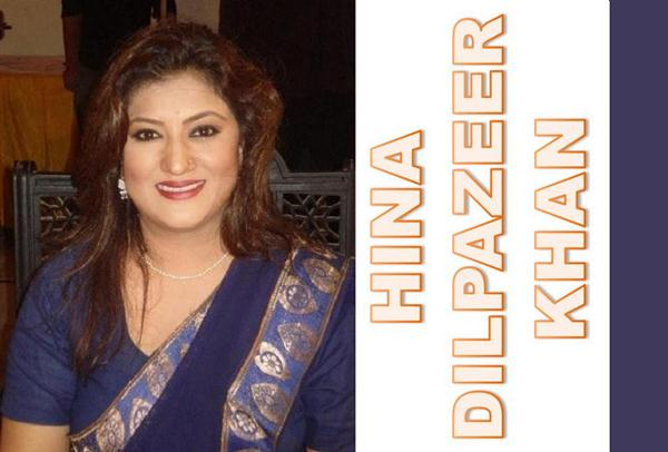 Hina Dilpazeer Khan  Momo of Bulbulay
