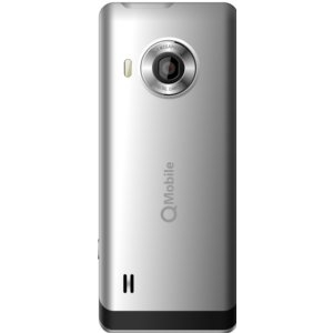 QMobile X5 Review  Features  Images  Specs  Price