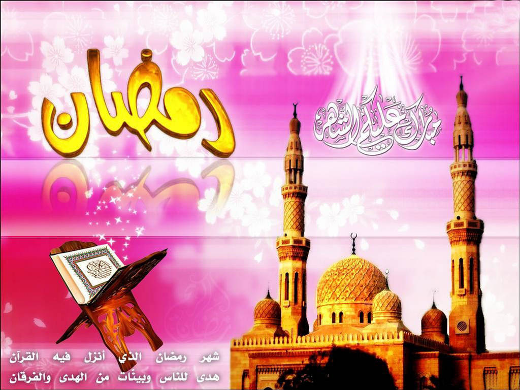 free download ramadan 2014 wallpapers collection