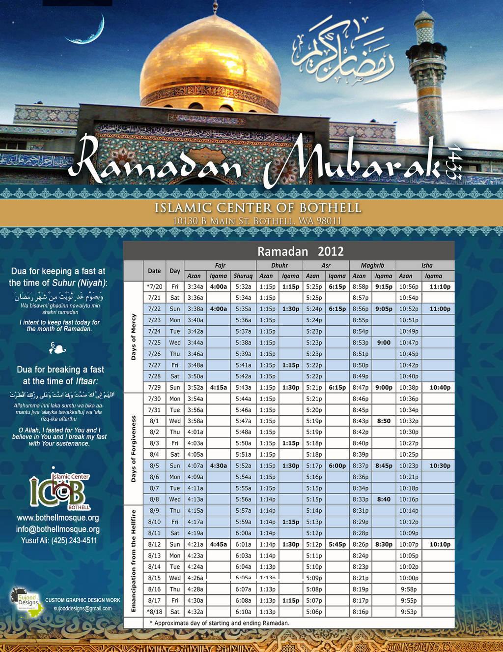 Calendar Ramadan : Ramadan calendar pakistan xcitefun