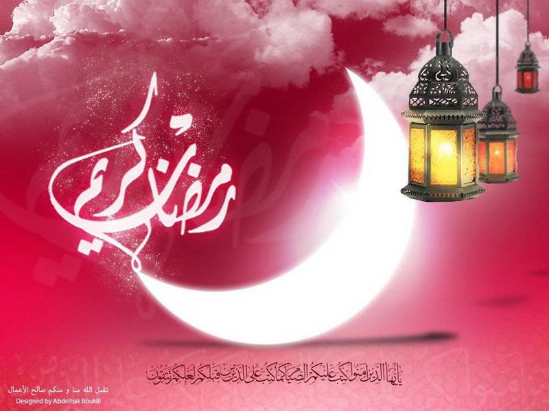 299167,xcitefun-ramadan-mubarak-wallpapers-2.jpg