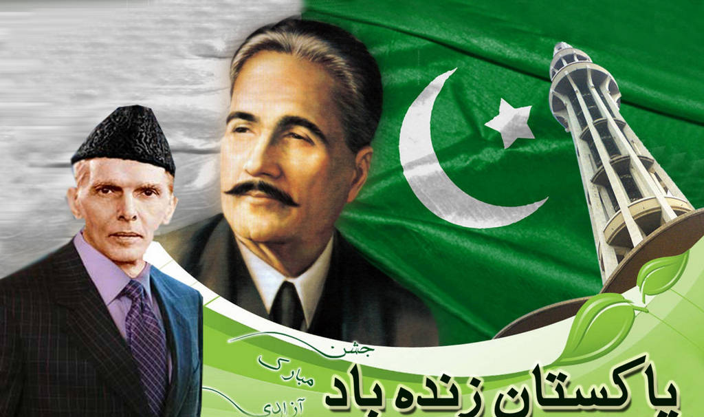 Essay on 14 points of quaideazam