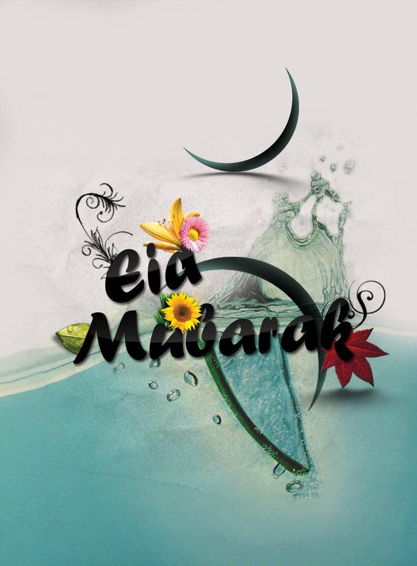 300525xcitefun eid cards 1 - سنو سنو کل ہماری عید ہے