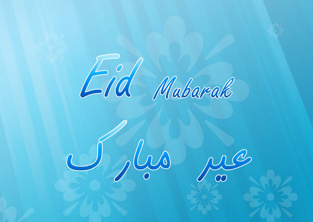 300526xcitefun eid mubarak wallpapers 5 - سنو سنو کل ہماری عید ہے