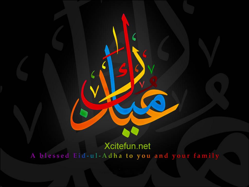 300527xcitefun eid mubarak wallpapers 4 - سنو سنو کل ہماری عید ہے