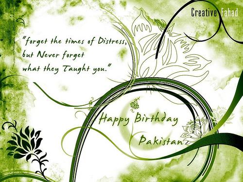 Cultural events of pakistan essay