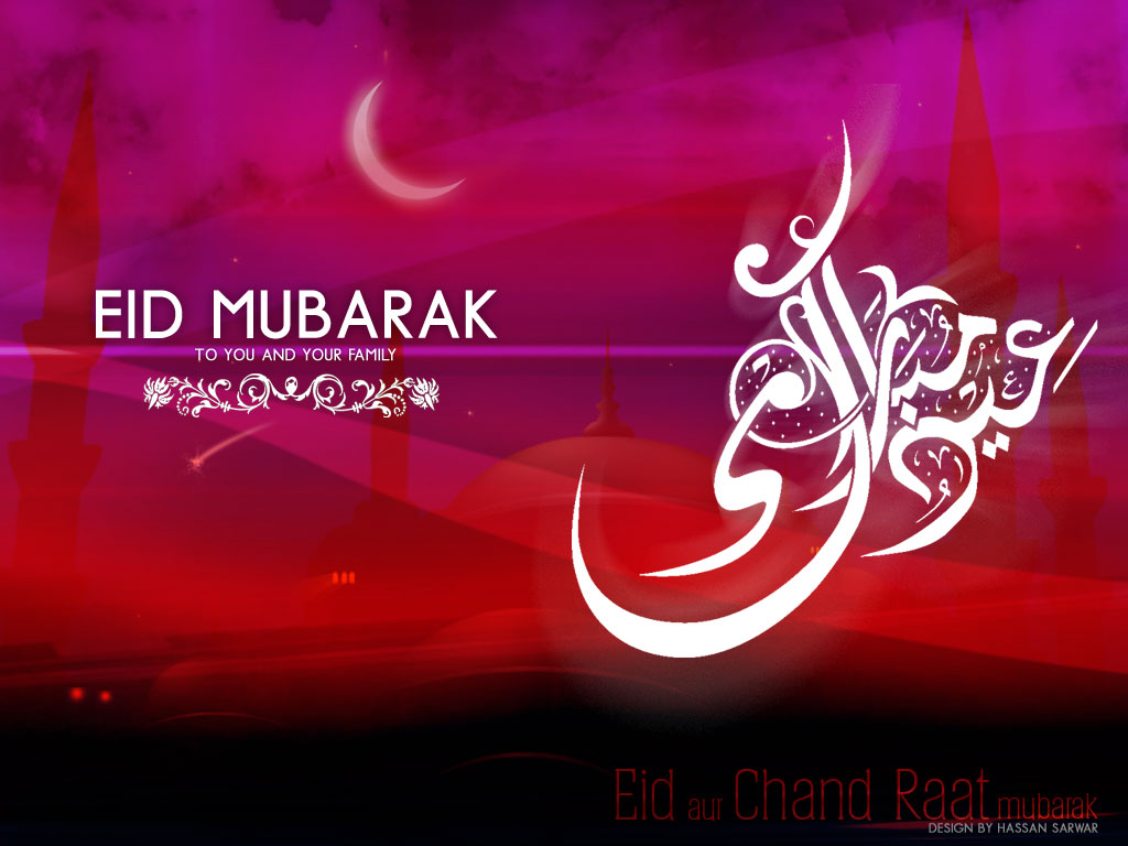 Eid MubArak.......!! - XciteFun.net