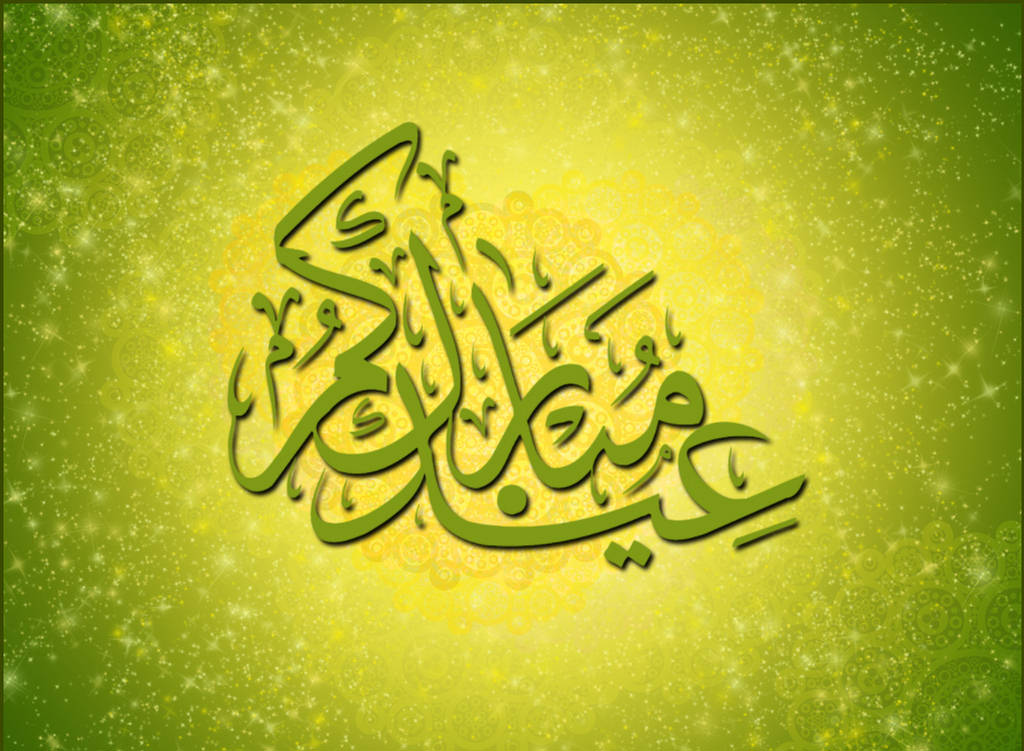 eid wallpapers new collection 2012 xcitefunnet