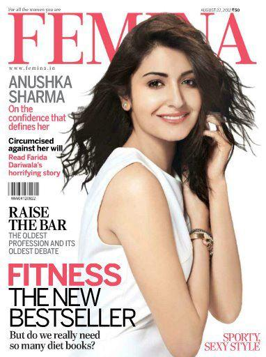 Indian Showbiz Magazine - August 2012 - XciteFun.net