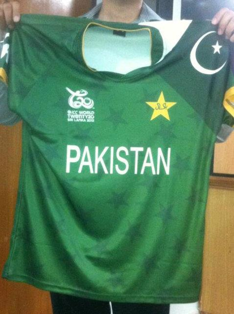 New Jersey For Pakistan Cricket Team 2012