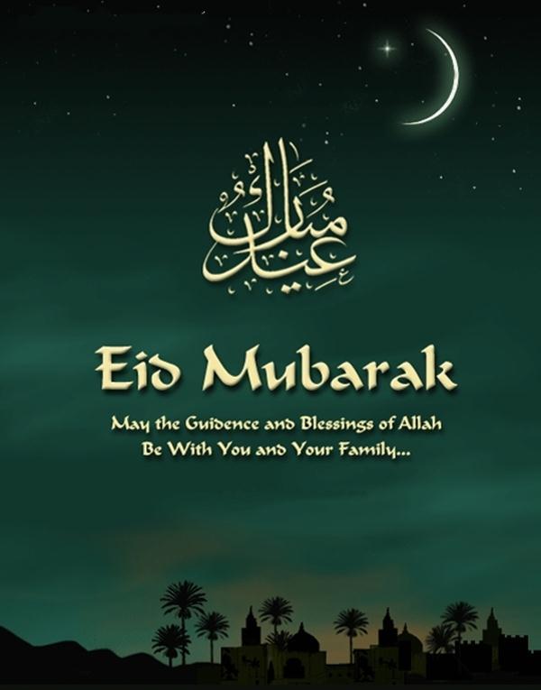 eiduladha 2012 mubarak to all friends  xcitefun
