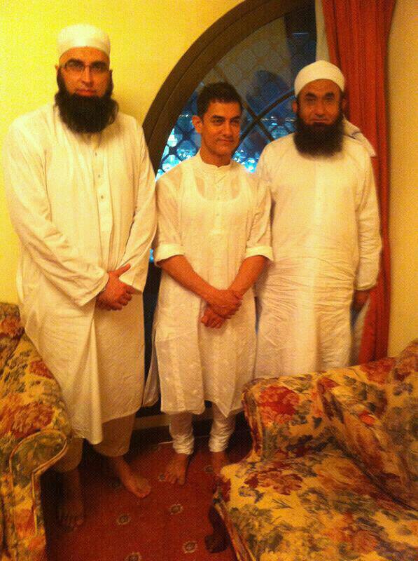 Aamir Khan Hajj Pictures - XciteFun.net