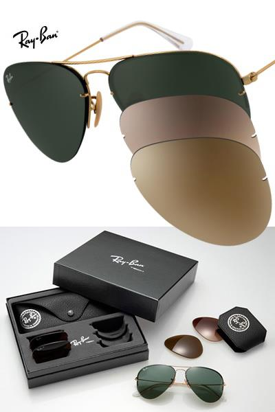 www ray ban com prices  RAY BAN Flip Out Sunglasses - Models With Prices - XciteFun.net