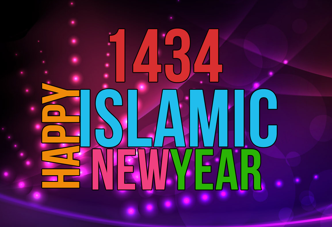 Happy New Islamic Year Wallpapers 1434 Hijri