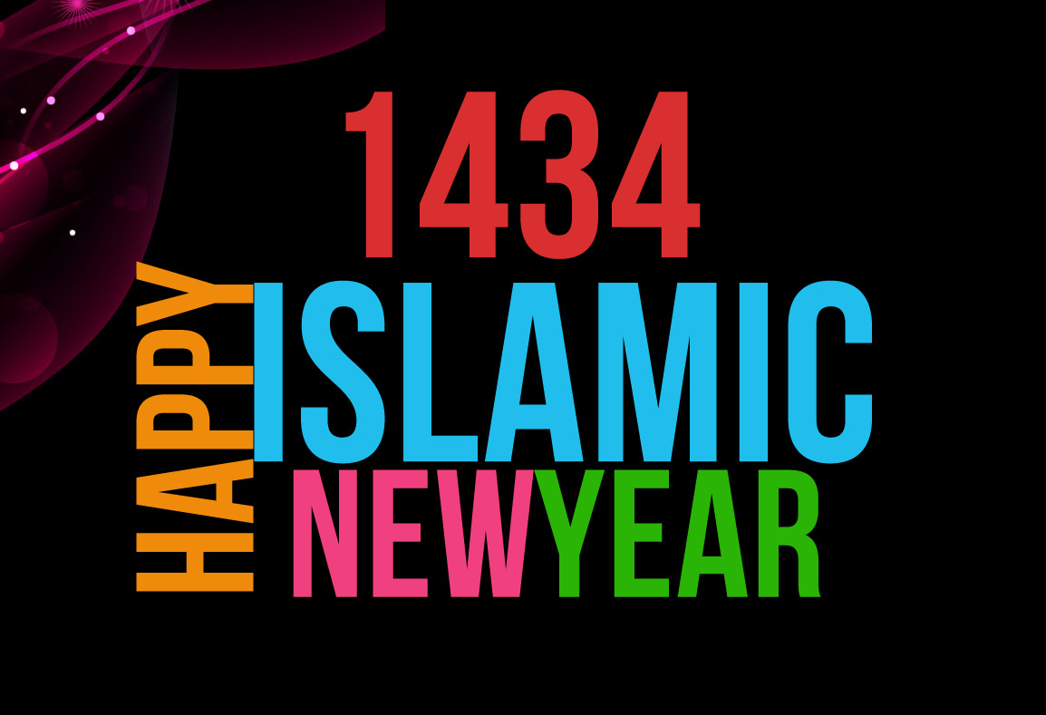 Petit... eeuh... non : Grand Jeu - Page 50 307145,xcitefun-happy-new-islamic-year-4