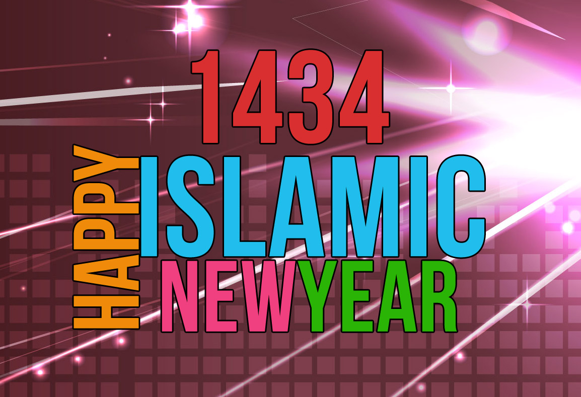Happy New Islamic Year Wallpapers 1434 Hijri