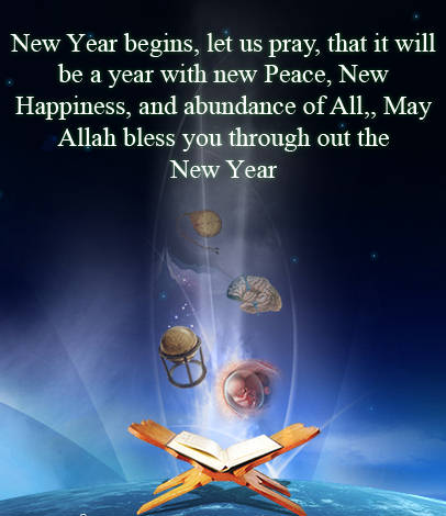 Islamic New Year Celebration and History
