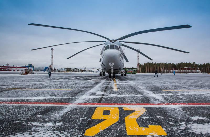 Um novo motor para o gigante russo Mil Mi-26T