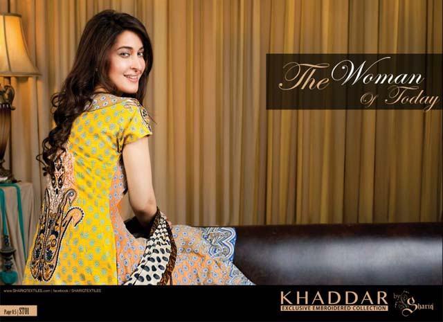 Shaista Wahidi Hot