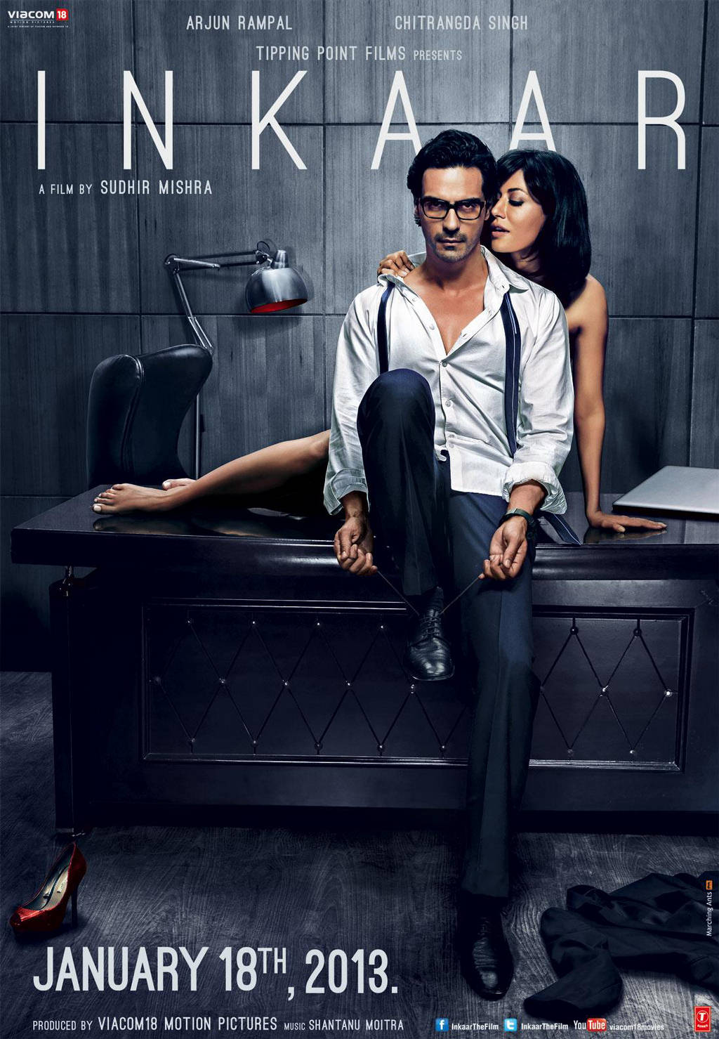 Inkaar Movie Poster and Wallpapers