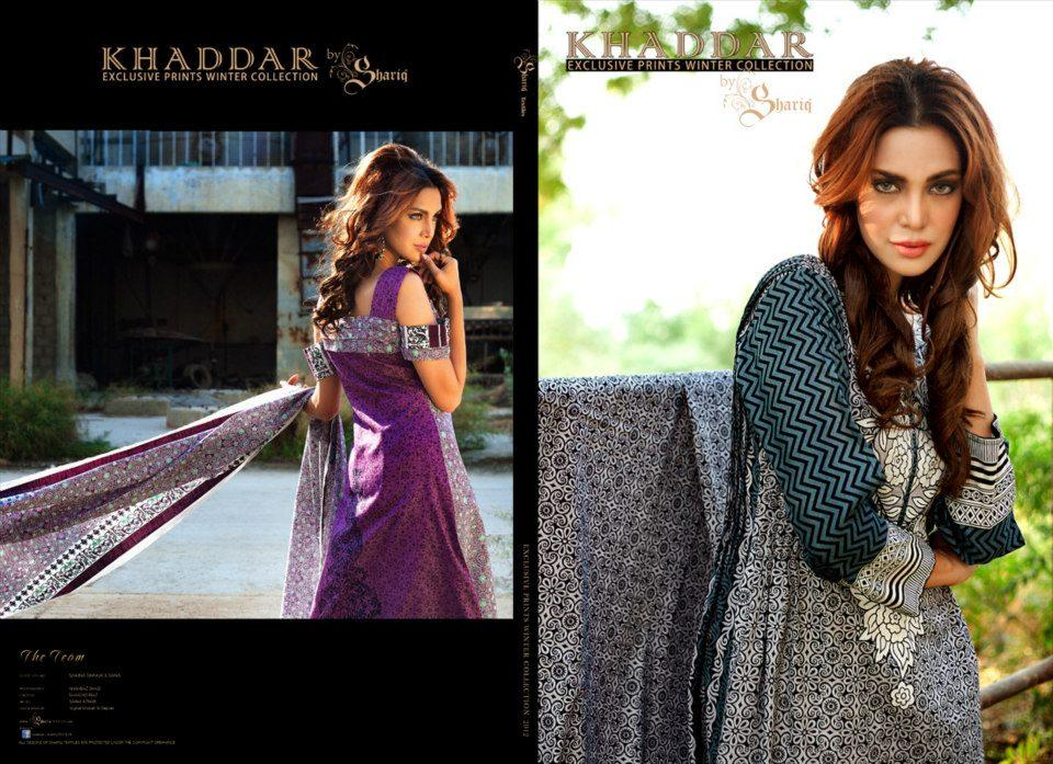 Print Winter Khaddar Collection By Shariq Textiles
